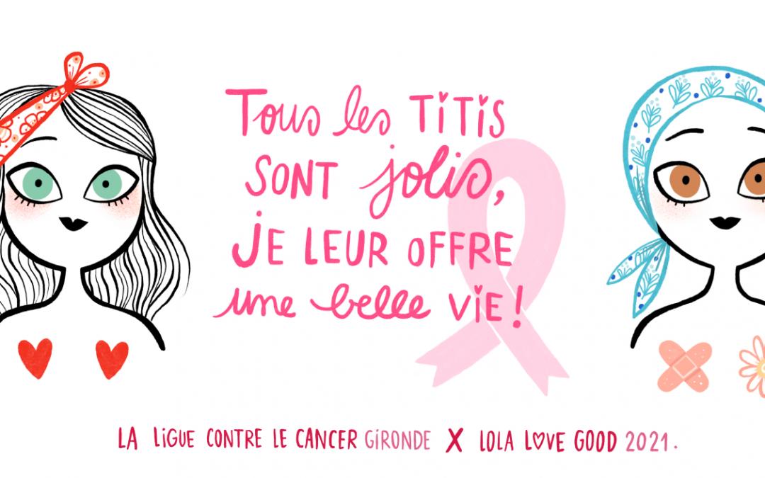 Découvrez la campagne Octobre Rose 2021 : «Tous les titis sont jolis»
